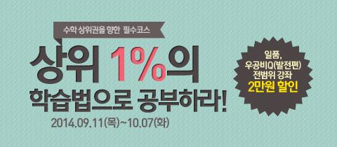 ���� 1% ���