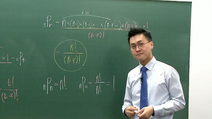 [확률과 통계] nP0=1, 0!=1이라고 약속 한 이유, 혹시 아니?